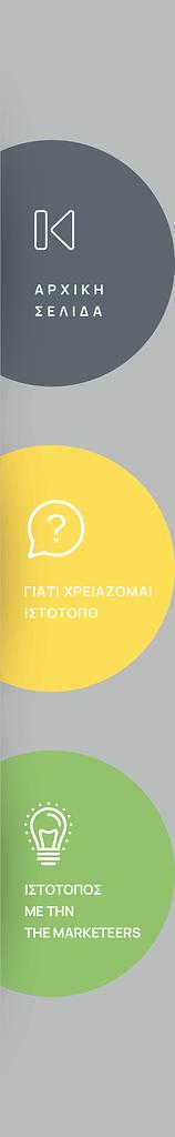 WEB ΥΠΟΣΕΛΙΔΟ ΕΙΔΗ ΙΣΤΟΤΟΠΩΝ